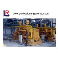 Buy cheap Automatic Voltage Regulation 1200kW Natural Gas Generators Electric Governor 3 Phase 4 Wire product
