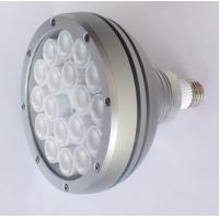 Buy cheap Optional E27/E14milky white 3w Led Cup Lamp with 3000k-7000k product