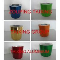 Buy cheap Lacquer Aluminium Coil Used For Vial Seals & Flip Off Seals product