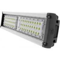 Buy cheap IP66 Waterproof LED Highway Light , 130lm/W LED Tunnel Lamp With UL Approved product