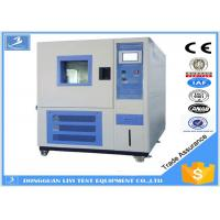 Buy cheap Automatic Cycling Water Supply Temperature Humidity Test Chamber Korean TEMI880 from Wholesalers