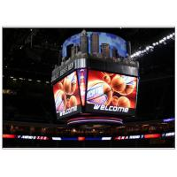 Buy cheap Cube Basketball Court / Sport Stadium LED Display 1R1G1B P8 Full color product