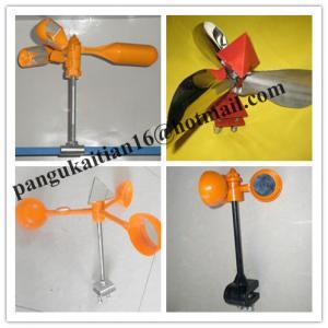 Buy cheap Asia discourage birds,Solar Bird Repeller, Sales Bird-scaring unit product