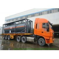 Buy cheap Hydrofluoric Acid Shipping ISO Tank Container 30FT  / 40FT PE Lined Steel product