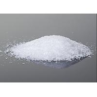Buy cheap 99.9% Benzotriazole Corrosion Inhibitor White Crystalloid CAS NO. 95-14-7 product
