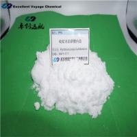 Quality Pyridinium propyl sulfobetaine (PPS) 15471-17-7---China factory Wuhan Excellent for sale