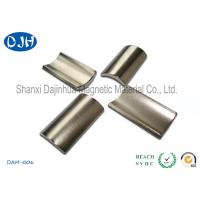 Buy cheap DJH Arc Shape Neodymium super Magnets Sintered Permanent Magnetic product
