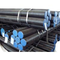 Buy cheap Carbon Seamless Steel Pipe JIS product