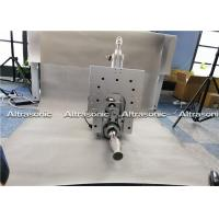 Buy cheap 20kHz 3000W Ultrasonic Metal Rotary Welding Machine for Aluminum and Copper product