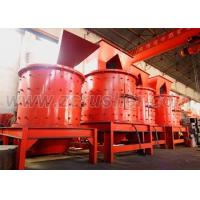 Buy cheap Advanced composite crusher with strong crushing force product