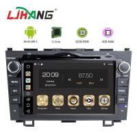 Buy cheap Android 8.1 Honda Car DVD Player With DVR DAB TPMS Rear Camera product