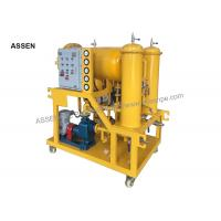 Buy cheap TYL-50 3000LPH High Efficiency Coalscence-separa Water Oil Separator Machine,Oil Separation plant product