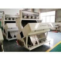 Buy cheap High Efficient Grain CCD Color Sorter Special Material Colour Separation Machine product