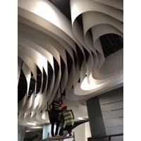 Buy cheap Flake 3mm Thickness Aluminum Ceiling Panels Kynar 500 Coating For High End Shopping Mall product