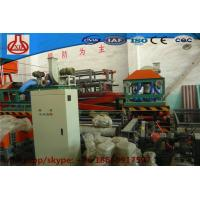 Buy cheap Building Materials Fireproof Magnesium Oxide Board Machine MgO Board Production Line from Wholesalers