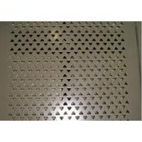 decorative sheet metal panels for remodeling ceiling wire mesh panels of