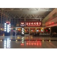 Buy cheap Airport indoor LED display Advertising , P4 High definition HD LED Screen product
