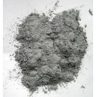 Buy cheap Aluminum paste for aac product
