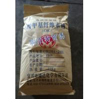 Buy cheap White Powder Carboxymethyl Cellulose Gum CMC Food Additive 200 - 500mps Viscosity product