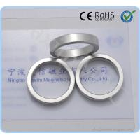 Buy cheap Neodymium Ring Magnet NiCuNi coating product