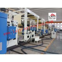 Buy cheap High Gloss Mechanical Paper Coating Machine For Paper Making Industry product