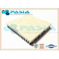Quality Limestone Aluminum Honeycomb Panel with Extreme Flat Surface for Outdoor Decoration for sale