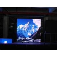 Buy cheap 1Red Pixel composition 15625dots/m2 Physical Pixel Density indoor full-color LED screen product