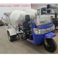 Buy cheap china supply 28-32hp 5 wheel 2m3/2 cubic meters mini concrete mixer truck from wholesalers