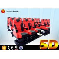 Buy cheap 6 / 9 / 12 Seats 5d Cinema System 6 Dof Platform large 5d Theater 5d Cinema Equipment product