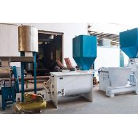 Buy cheap 300-400kg/H Fish Feed Processing Line Easy Operation Low Energy Consumption product