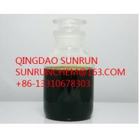 Buy cheap Supply mining reagents Isopropyl Ethyl Thionocarbamate IPET (Z-200) product