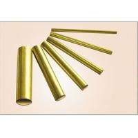 Buy cheap DIN 1785 Seamless Copper Tube Copper-Nickel For Heater Exchanger , Condenser product