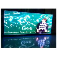 Buy cheap Concert Outdoor SMD LED Display Advertising P8 Full Color 1 / 4 Scan Panel product