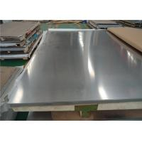 China ISO Standard Stainless Steel Metal Plate / ASTM AISI 316 Stainless Plate on sale