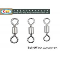 Buy cheap High strength 304# Stainless Steel Fishing Swivels / lures and Barrel with snap from Wholesalers
