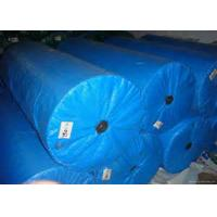 Buy cheap Moisture Proof PP Woven Fabric Roll Offset Printing With Custom Length product