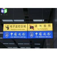 Buy cheap Frameless Advertising Fabric LED Light Box Textile Backlit Double Sided product