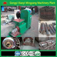 China Best quality no any binder screw type wood charcoal briquette machine from agricultural waste on sale