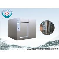 China Hot Water Shower Sterilizer Autoclave With Leak Test  Function For Ampoules and Vails on sale