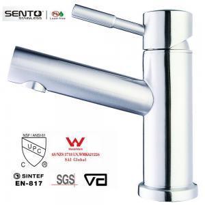 Buy cheap 2016 water mixer basin faucet tap product