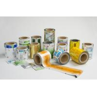 China Laminated SP Medical Composited Aluminium Foil Roll Film For Pharmaceutical Packaging on sale
