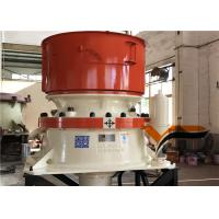 Buy cheap Hydraulic Type Hard Stone Crusher Machine Single Cylinder High Manganese Powerful product