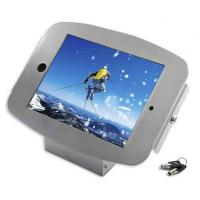 Buy cheap DC 5v 42 Inch RS232 Wall Mounted Kiosk Black No Drift With LCD Monitor product