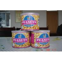 Buy cheap Sell Roasted and Salted Peanut product