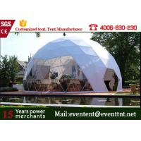 Buy cheap Powder Coated Large Dome Tent Outdoor Sun Shade Tent For Promotion Event from Wholesalers
