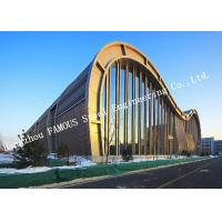 Buy cheap Multifunctional Commercial Steel Structure Building Planning And Architectural Designs EPC Project product