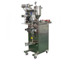 Buy cheap Food Medical Chemical Cosmetic Machinery Automatic Vertical Form Fill Seal Packing Machine product