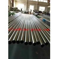 China Super duplex steel steel pipe ASTM A790/790M S31803 (2205 / 1.4462), UNS S32750 (1.4410) UNSS32760 on sale