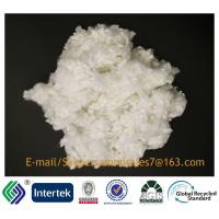 China 3D/51MM siliconized raw white  hollow conjugated polyester staple fiber on sale