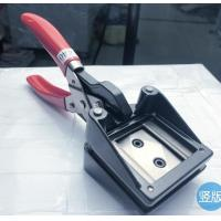 Buy cheap Hand Held ID Card License Photo Picture Punch Cutter 32*40mm product
